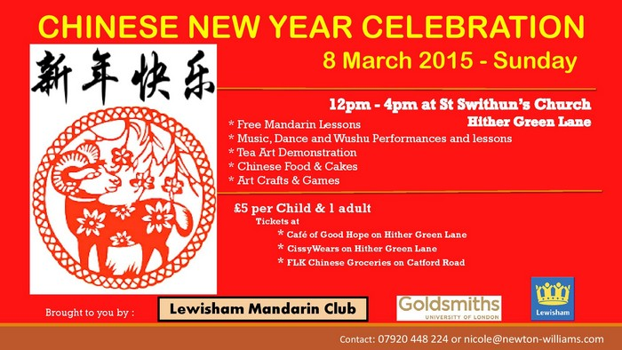 CHINESE NEW YEAR CELEBRATION poster Final-page-001