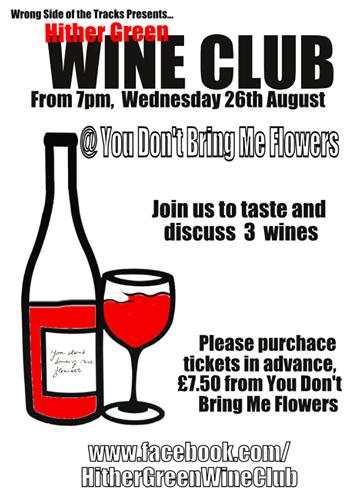 Wine_ckub_Aug2015